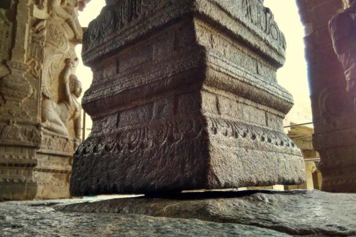 भद्रकाली मंदिर