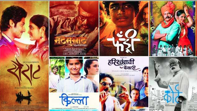 marathi movie download