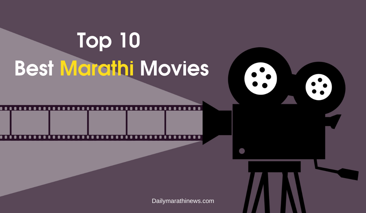 Top 10 Best Marathi Movies